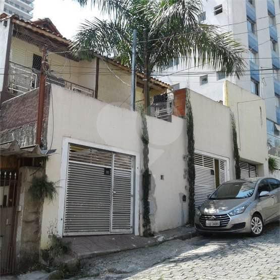 foto - São Paulo - Água Fria